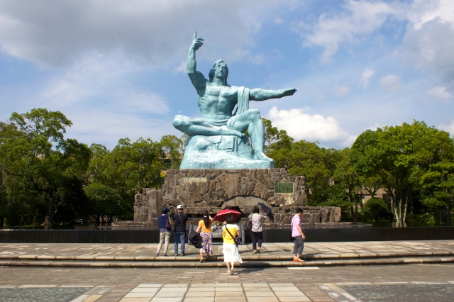 The Peace Statue at Nagasaki Peace Park.