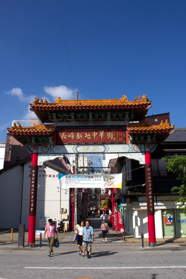 Close-up of the Gates to Chinatown