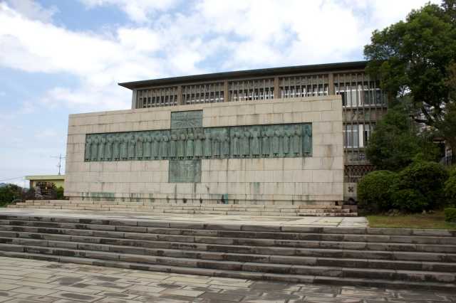 Museum and Monument to the 26 Japanese Martyrs, Nagasaki.