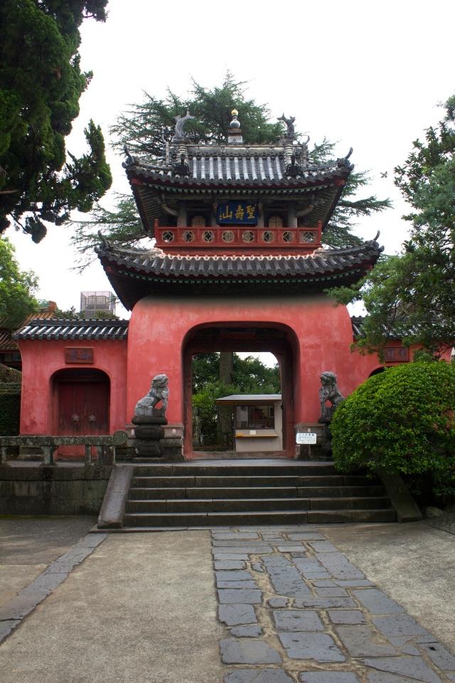 Sofuku-ji 崇福寺