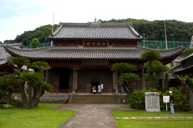 The main temple of the Koofuki-ji