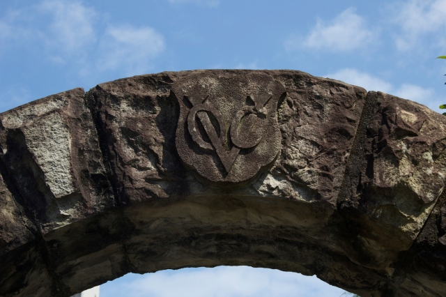 The logo of the V.O.C., or the Dutch East India Company, on a ruined archway in today's Dejima.