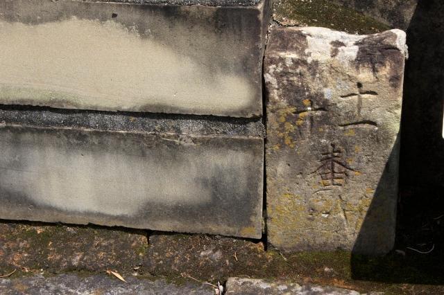 An original Japanese marker, marking the extend of Dejima.