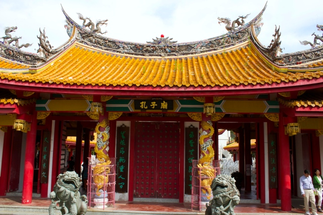 The Confucius Temple, Nagasaki.