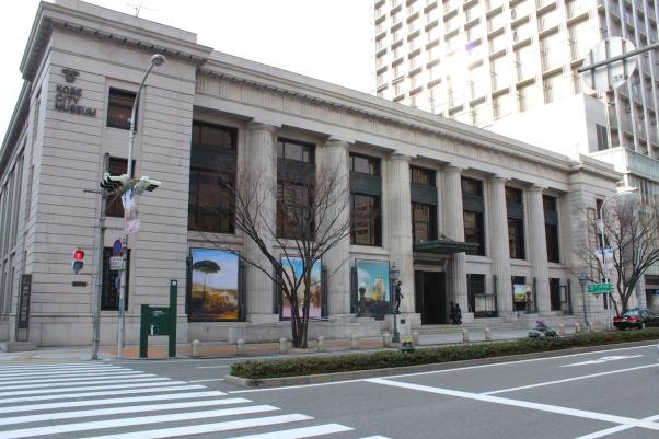 The Kobe City Museum.
