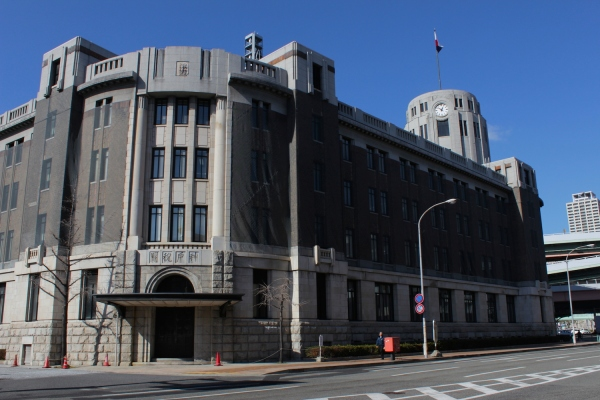 The Kobe Customs House is a museum today.