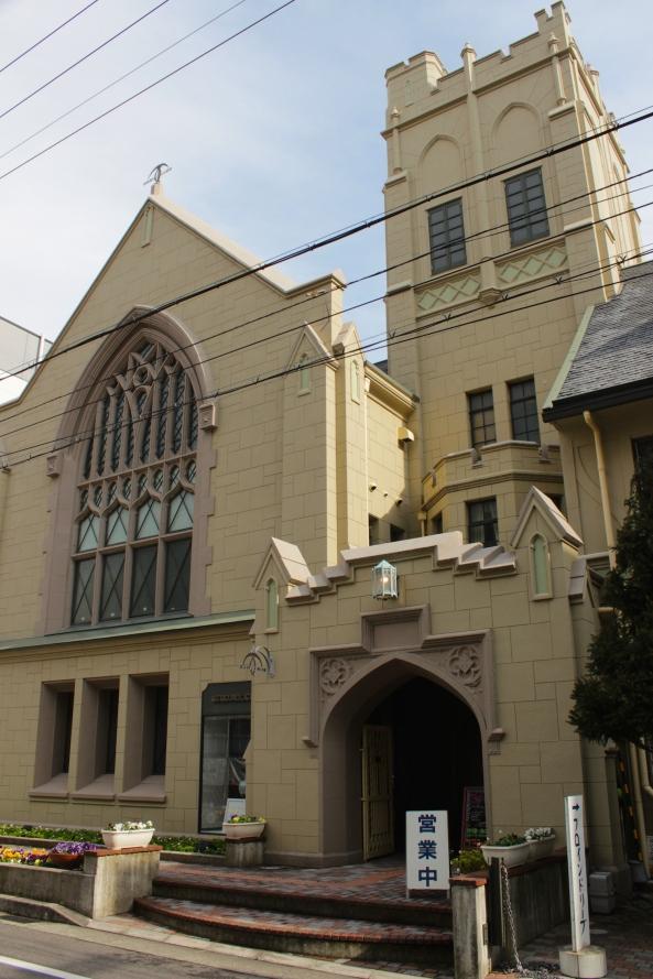 Kobe Union Church