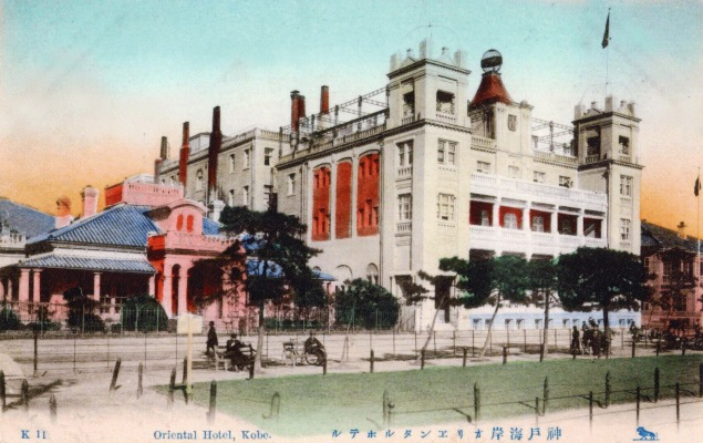 The third incarnation of the Oriental Hotel was the one famous world-wide for its hospitality and for Kobe Beef.  It sat at Lot 6 of the Former Foreign Settlement.