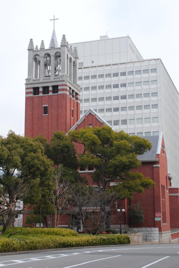 Christchurch Kobe