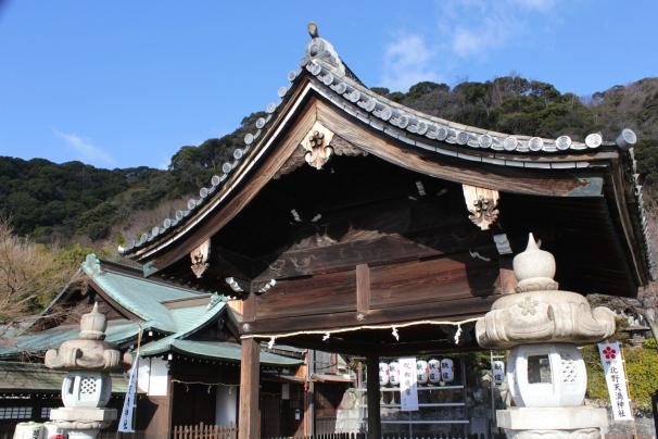 Kitano Tenman Jinja Shrine.