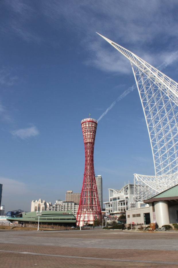 The Kobe Tower and the Kobe Maritime Time at right.