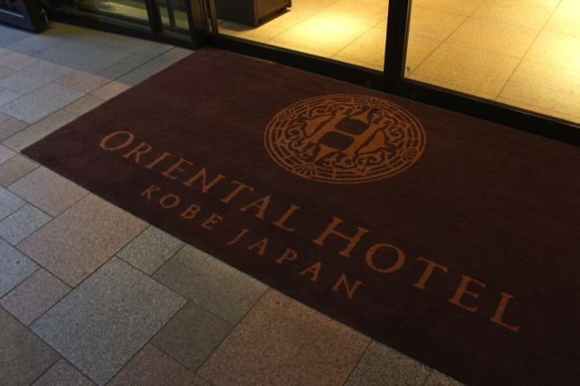Rug depicting the historic hotel logo.