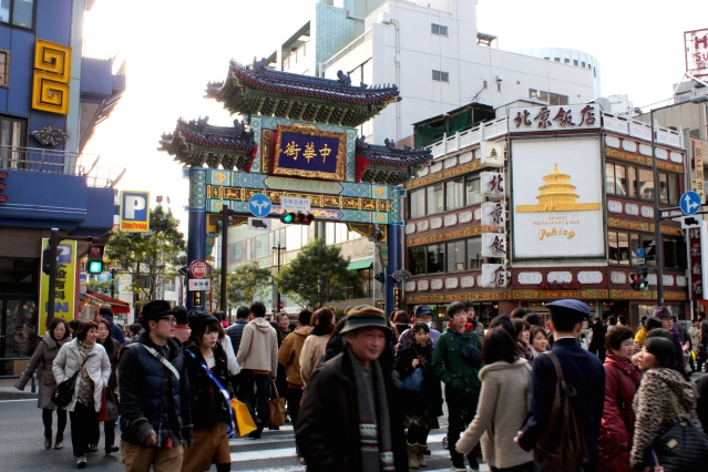 The East Gate of Yokohama Chinatown is its main entrance.