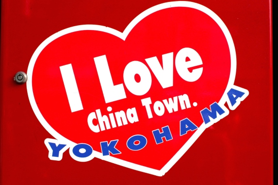 I Love Chinatown Yokohama sticker.