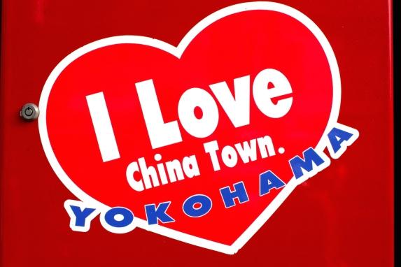 I Love Chinatown Yokohama sticker.