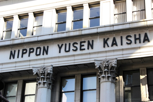 The headquarters of the Nippon Yusen Kaisha.
