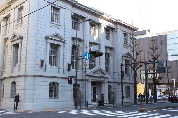 The Former LoA Bank Yokohama Branch 露亞銀行 (1926).