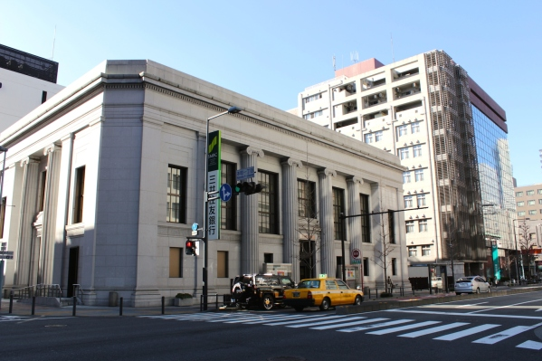 The Sumitomo Mitsui Bank 株式会社三井住友銀行 Yokohama.