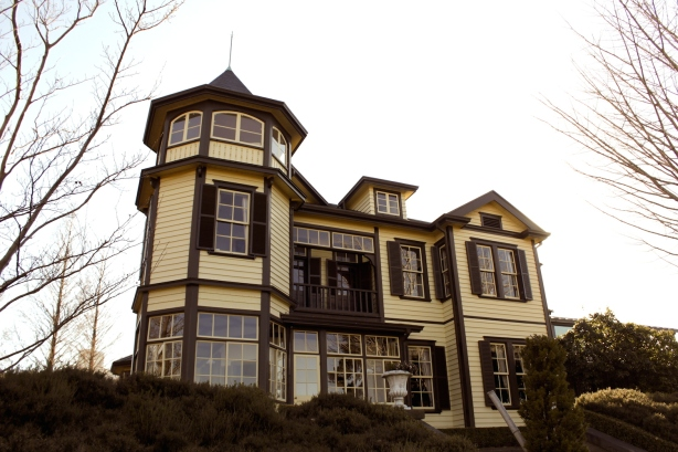 "Bluff 18 residence, also known as the ""Diplomat's house"" is an important American-Victorian style building. It was home to Sadatsuchi Uchida, who was a diplomat during the Meiji era and served as the New York Consul General."