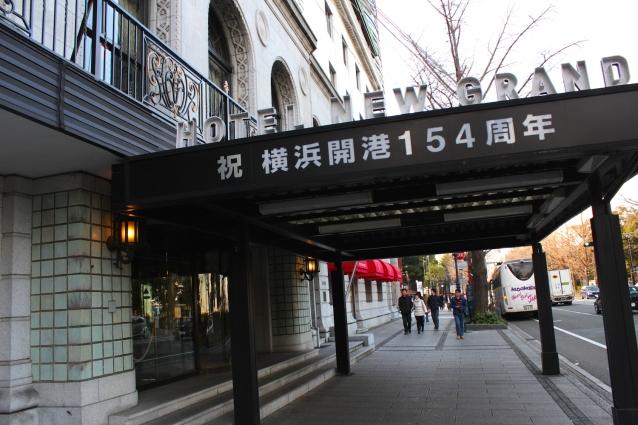 The Cast Iron entrance to the Original Building., on Kaigan-dori.