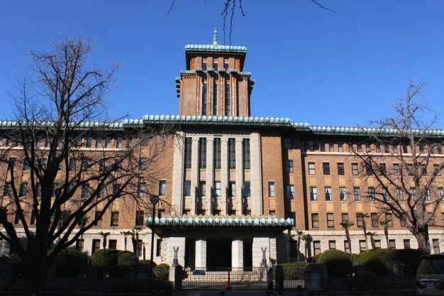 The Kanagawa Prefectural Office (1928) sits at the intersection between the Bund and Nihon Oo Dori.