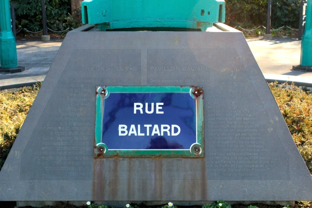 The former Rue Baltard, near the site of the former French Consulate.