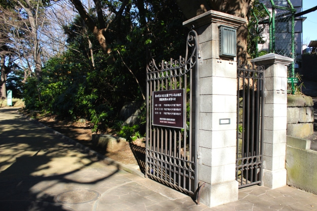The French Consulate park.