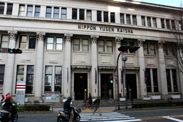 The Headquarters of the Nippon Yusen Kaisha (1936) still sits on the Bund.
