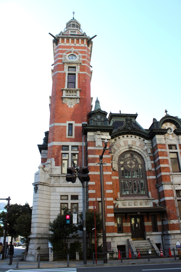 "The Yokohama City Port Opening Memorial Hall (1917), or ""Jack Tower"""