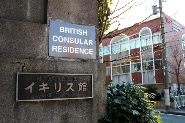 The British Consular Residence.