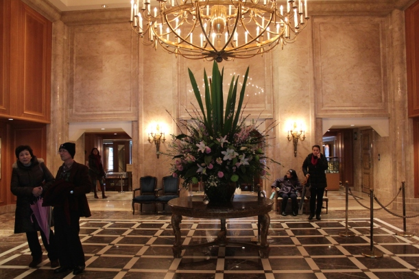Another view of the present-day lobby and reception area.