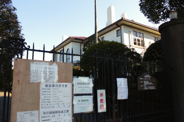 View of the British Consular Residence.