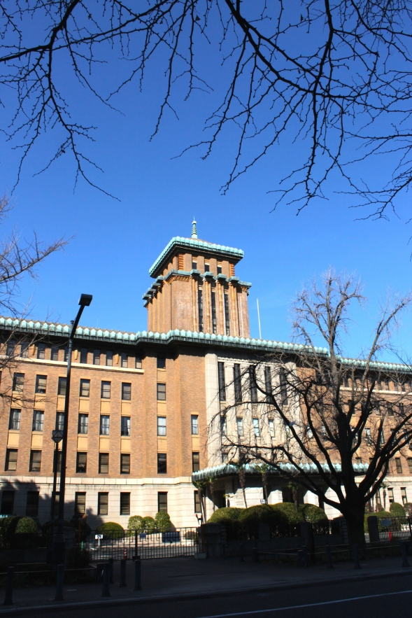 "The Kanagawa Prefectural Office (1928), or ""King Tower"""