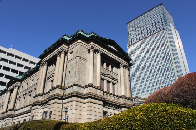 The Bank of Japan building.