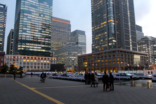 Skyscrapers in Chiyoda-ku - Tokyo's financial district.