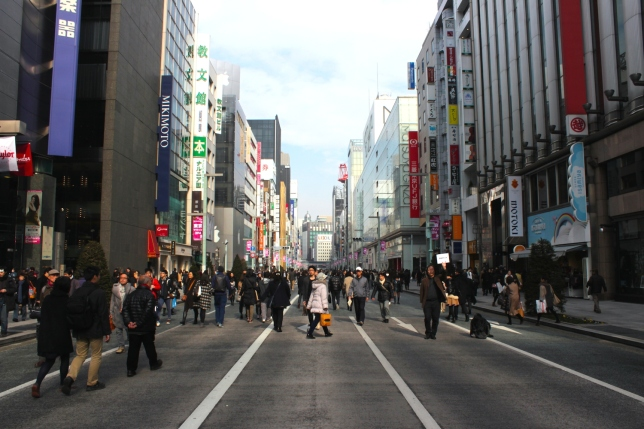 Ginaza - Tokyo's world-famous shopping district.