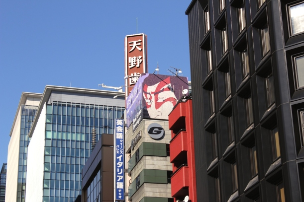 Old and New in Tokyo.
