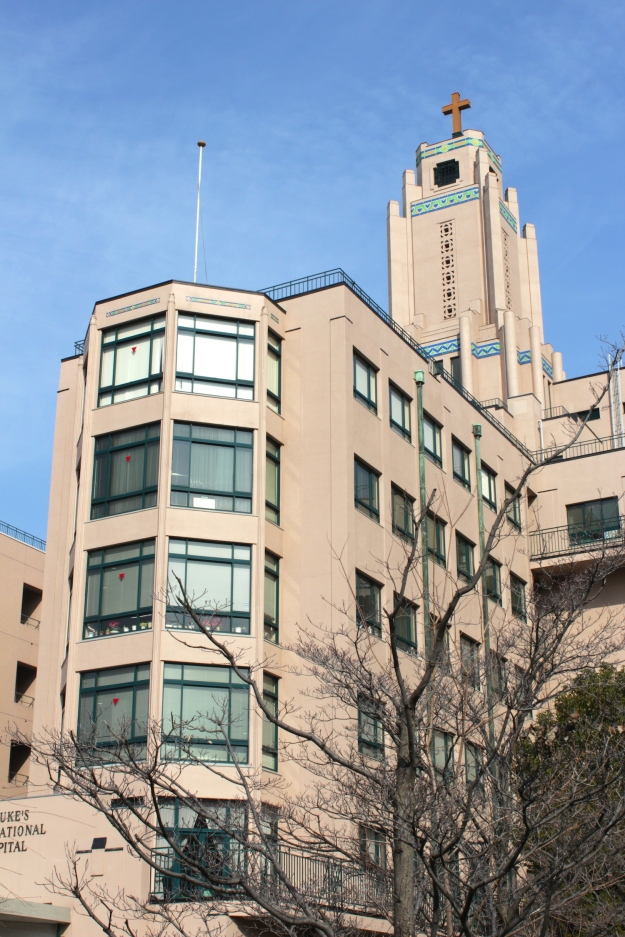 St Luke's Hospital is the only other edifice still remaining from the Tsukiji Foreign Settlement Era.
