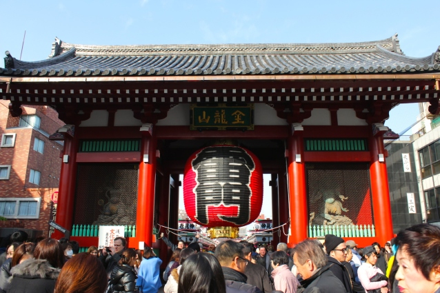 "The Kaminarimon雷門, or ""Thunder Gate"" - the ever-popular entrance to the Asakusa Shrine (Senso-ji)."