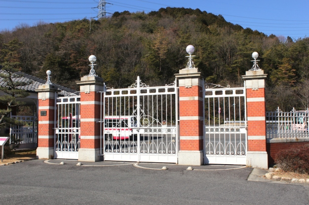 Main Gate of the Eight National High School, Nagoya (1909) - also the Main Gate of the Meiji Mura.