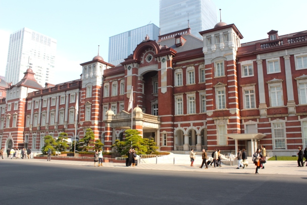 Close-up of the Tokyo Station.