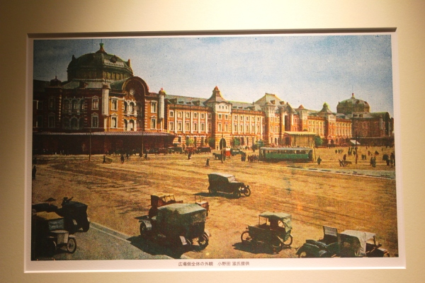 Archival view of the Tokyo Station.
