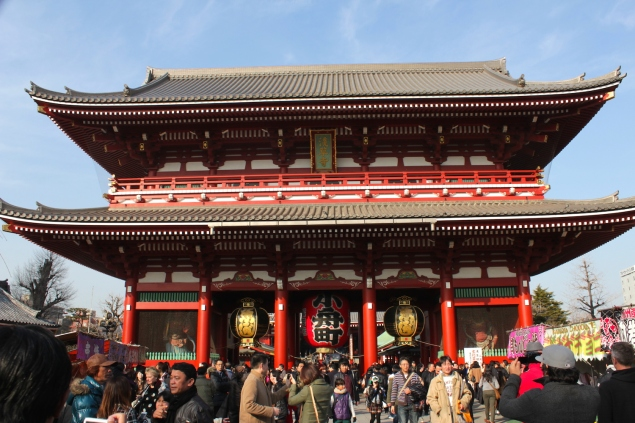 "The Hozomon 宝蔵門, or ""Treasure Gate"" is the second, inner gate through which one enters the temple proper."