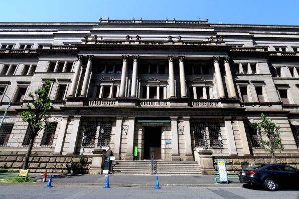Bank of Japan side