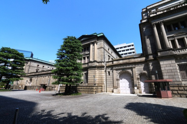 Bank of japan Sunny