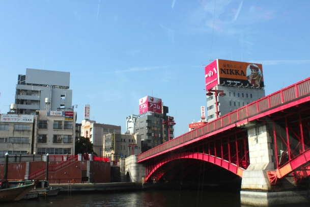 Bridge over the Sumida River.