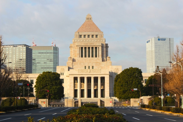 The National Diet Building (1936) is the equivalent of Parliament House.