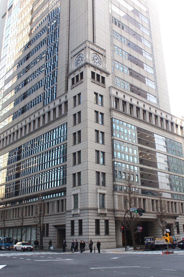 The Sino Japanese Life Insurance Building (1932).