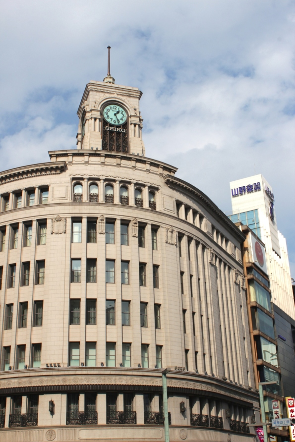 The K Hattori Building, housing the Wako Departmental Store, is the oldest shopping centre building that stands in Ginza today, having been built in 1932.