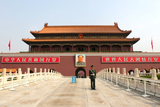 Tiananmen, Beijing.